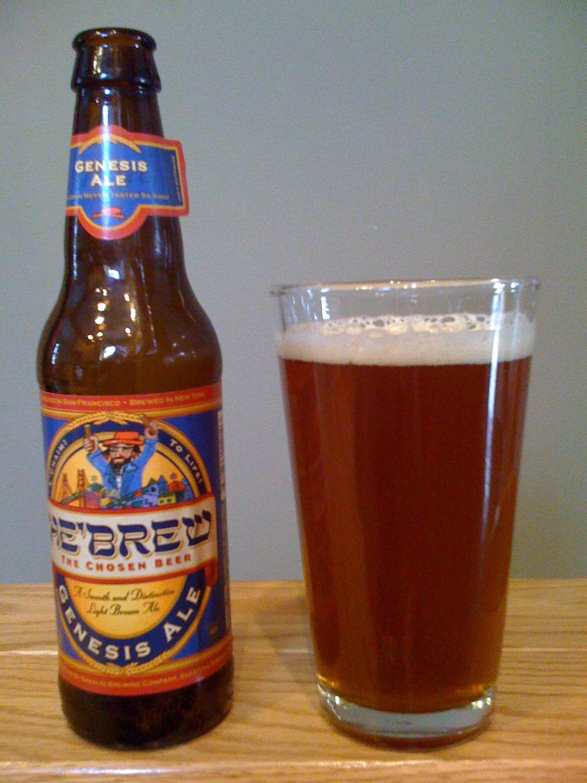 HeBrew Genesis Ale